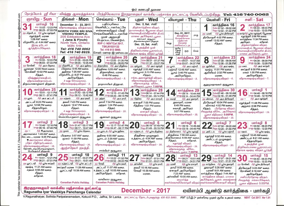 Tamil Calendar Pages Sri Siva Vishnu Temple Of Toronto North York